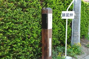 okunakayama_44.jpg