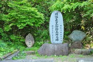 okunakayama_45.jpg