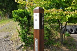 okunakayama_49.jpg