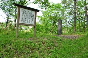 okunakayama_53.jpg
