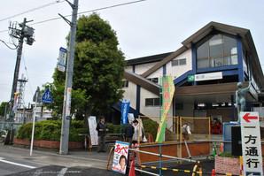 samukawa_01.jpg