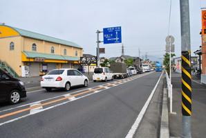 samukawa_02.jpg