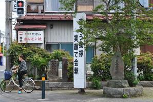samukawa_17.jpg