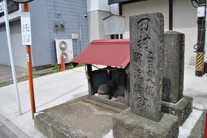 samukawa_18.jpg