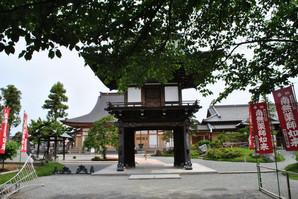 samukawa_19.jpg