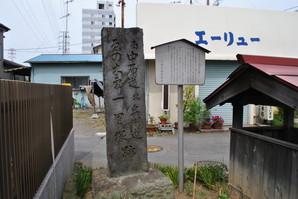 samukawa_20.jpg