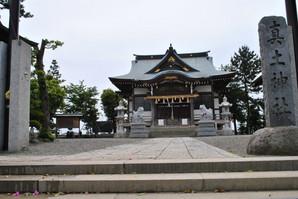 samukawa_24.jpg