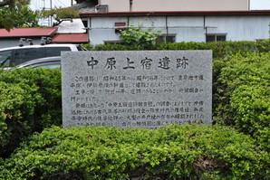 samukawa_28.jpg