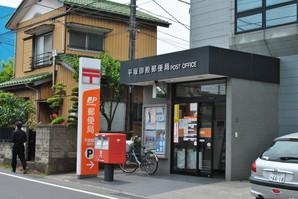 samukawa_30.jpg