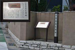 samukawa_31.jpg