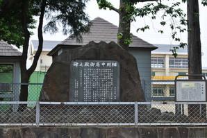 samukawa_32.jpg