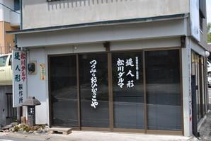 sendai_19.jpg