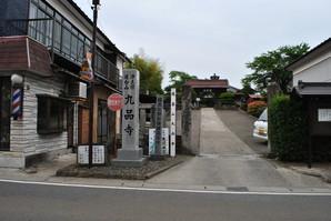 sendai_56.jpg