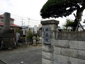shingashi_02.jpg