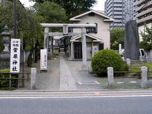 shingashi_10.jpg