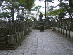 shingashi_13.jpg