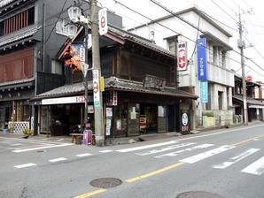 shingashi_17.jpg
