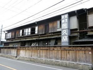 shingashi_18.jpg