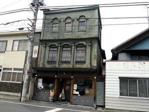 shingashi_19.jpg