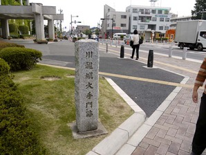 shingashi_21.jpg