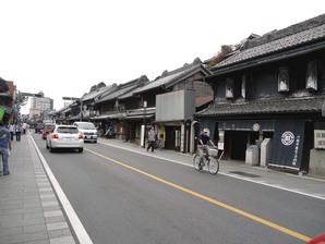 shingashi_23.jpg
