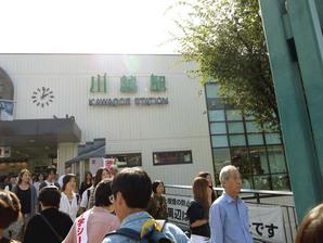 shingashi_29.jpg