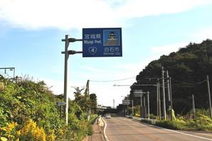 shiroishi_02.jpg