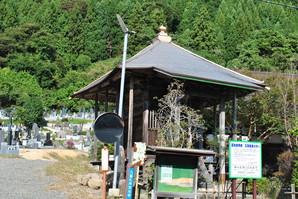 shiroishi_12.jpg