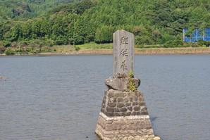 shiroishi_23.jpg