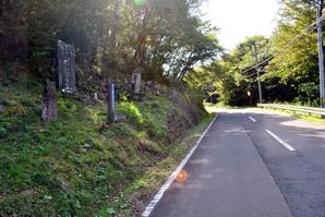 shiroishi_28.jpg