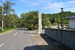 shiroishi_29.jpg