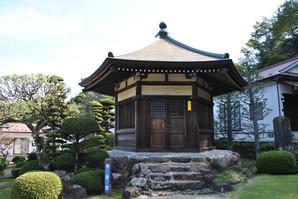 shiroishi_31.jpg