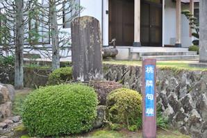 shiroishi_32.jpg
