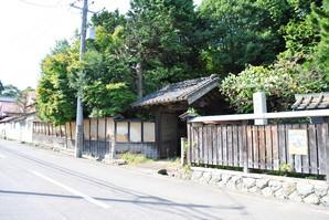 shiroishi_38.jpg