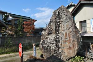 shiroishi_64.jpg