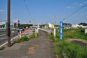 shiroishi_67.jpg