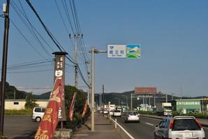 shiroishi_68.jpg
