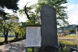 shiroishi_72.jpg