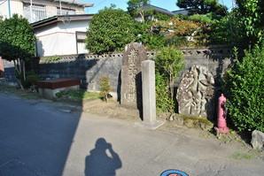 shiroishi_75.jpg