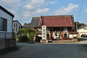 shiroishi_76.jpg