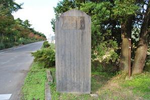 shiroishi_80.jpg