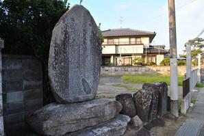 shiroishi_85.jpg