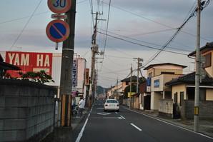 shiroishi_89.jpg