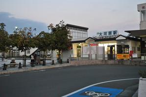 shiroishi_93.jpg