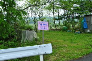 sibutami_07.jpg