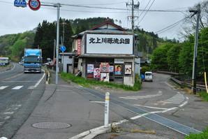 sibutami_43.jpg
