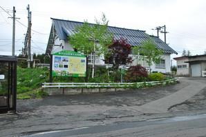 sibutami_57.jpg