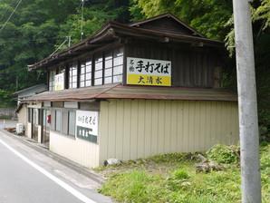 sirakawa_09.jpg