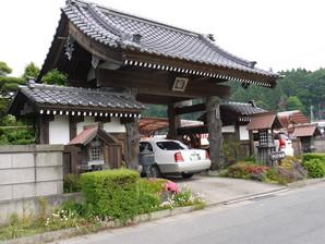 sirakawa_14.jpg