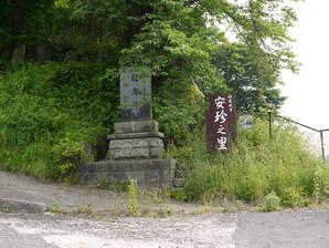 sirakawa_17.jpg